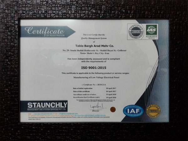 ISO 10004 تابلو برق